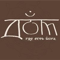 Логотип Дом, где есть йога / г. Владимир