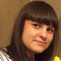Алиса Дробышева