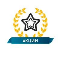 Заказать диплом дипломную курсовую реферат ВКонтакте МЕНЮ ЗДЕСЬ · О компании Услуги Цены Контакты Акции ОТЗЫВЫ