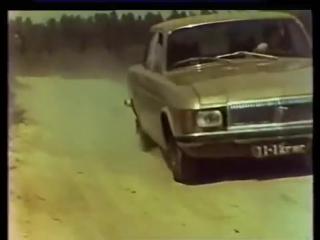 «Волга» ГАЗ 3102