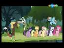 Мой маленький пони: Дружба - Это чудо 4 сезон 25-26 серия (Карусель) - Королевство Искорки. Часть 1-2