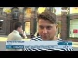 Украина попала в список самых нищих стран, хуже только Сирия 15 09 15 Новости Украины сегодня