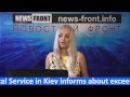 Новороссия Сводка новостей 03 09 2015