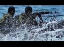 Такая работа - Спецназ Флота