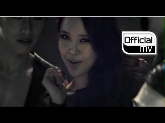 Baek Ji Young(백지영) _ Good Boy (feat Yong Jun Hyung of BEAST) MV