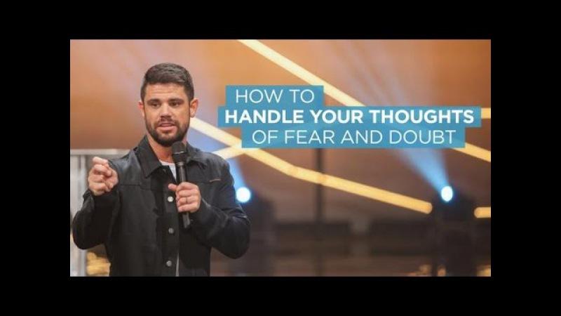 Мысли террористы. Из проповеди Придержи эту мысль. Стивен Фуртик.