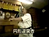 Sosai Mas Oyama kicking at Honbu Dojo
