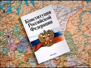 Кому принадлежат природные ресурсы России?