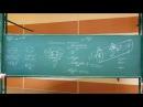Сопротивление материалов. Лекция 33 (задача Лямэ, толстостенные трубы, теория)