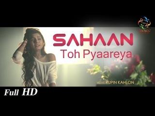 Sahan Toh Pyariya | Gurnam Bhullar | Latest Punjabi Romantic Sad,New Punjabi Sad,Romantic Songs 2015