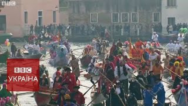 У Венеції стартував костюмований карнавал