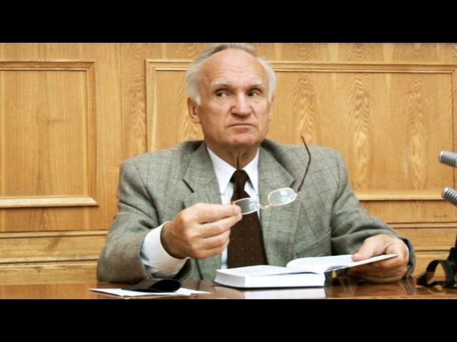 Периоды апологетики (МДА, 2005.09.20) — Осипов А.И.