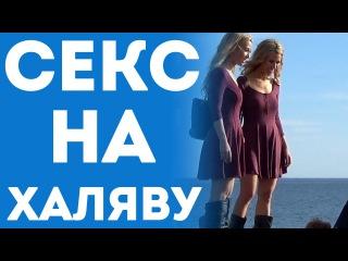 devushki-predlagayut-parnyam-seks