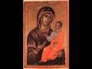 Силуан Афонский О духовных испытаниях часть 1