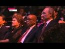 Скандал на саммите БРИКС с охраной Путина