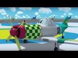 Мультфильмы про самолеты - Будни аэропорта - 10 лучший серий второго сезона