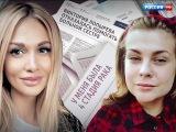 Прямой эфир / Королева красоты: Виктория Лопырева отреклась от больной раком сестры? / Russia.tv