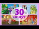 Серии подряд Пинги и Кроки Развивающие мультики 33