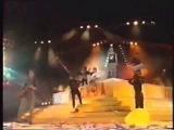 Ласковый Май - Кончено Всё! (live)