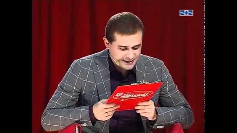 Дуэт имени Чехова-(46)-(звонок в Награ-банк).