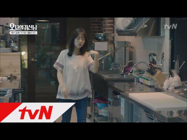 빙의 해제! 봉선(박보영)의 몸에서 튕겨난 순애(김슬기) 오 나의 귀신님 4화