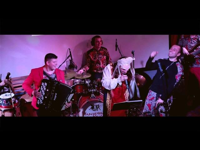 Валерий Залкин - Одинокая ветка сирени (Cover by Гламурный колхоз ft. MZ Leshiy)