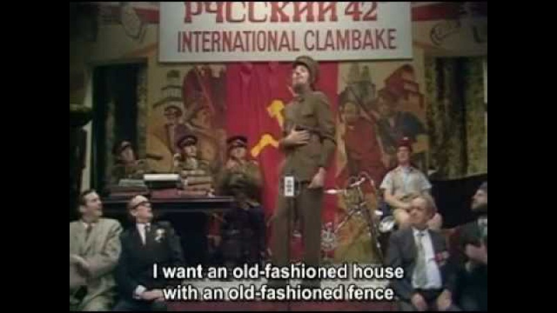 Monty Phyton - Trotsky returns to Russia