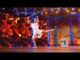 Танцы: Татьяна Лымарь (Мара - Где-то Моя Любовь)(Время И Стекло - Имя 505)(сезон 2, серия 5)