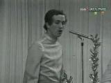 Песняры-Косил Ясь (Песня-72)