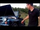 Тачка на прокачку для Avtomana. УАЗ 31512 кабриолет. (1997)