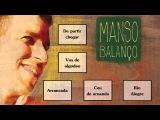 Joca Perpignan - Manso Balanco - Manso Balanco