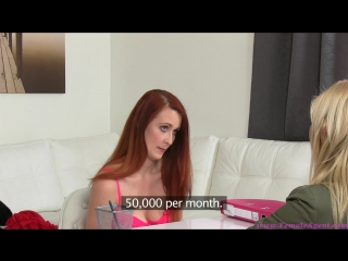 FemaleAgent.com: Isabella - Sexy Blonde Slides Her Strap On Into Slim Redhead (2015) HD