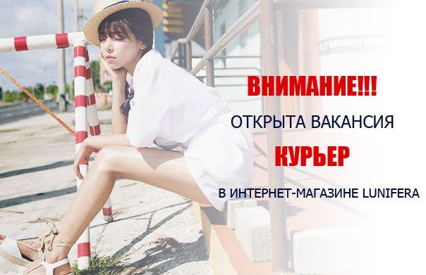 Отзывы о LUNIFERA, интернет-магазин косметики - SPR ru