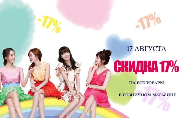 Интернет-магазин корейской косметики Lunifera