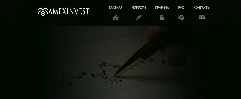 Amex Invest