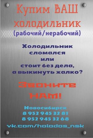 Доска объявлений в Новосибирске - НГС ОБЪЯВЛЕНИЯ