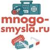 Смысл клипа, песни, фильма | mnogo-smysla.ru