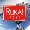"""""""RUKA FEST"""" Сноуборд поездки в Финляндию (Рука)"""