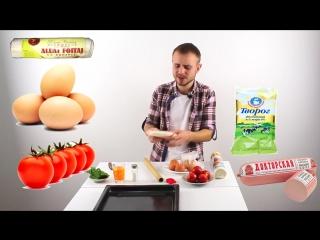 Как сделать  приготовить  супер пирожок своими руками - How to make a super pa