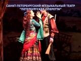 Цыганское счастье__Северобайкальск__10 сек (1)