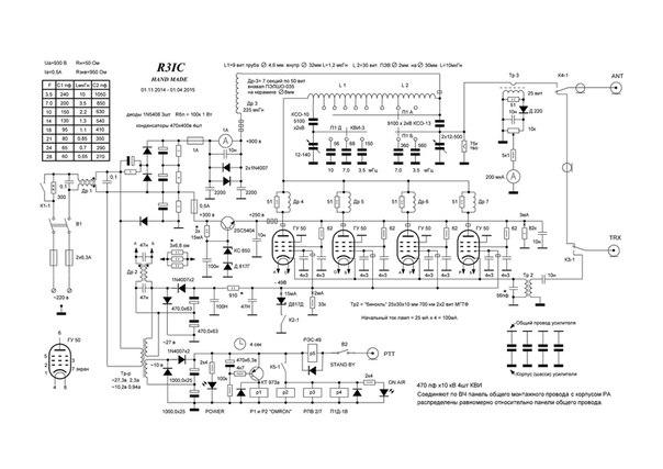 схема УМ на 4х ГУ-50 от R3IC