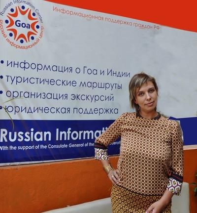 Катерина Белякова