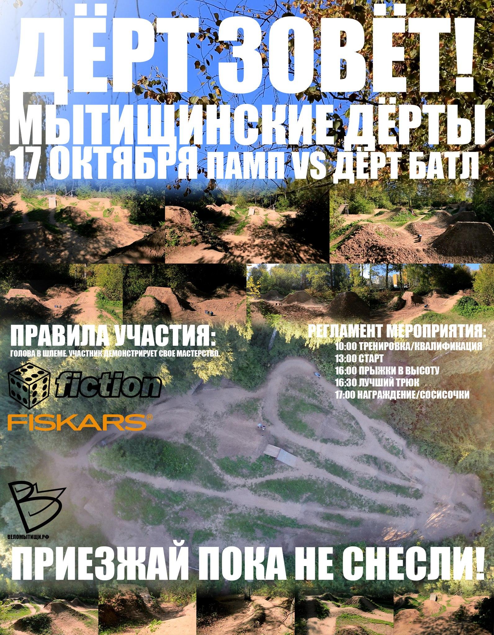 http://cs627325.vk.me/v627325355/1a4a1/hTj5QmFWJ2o.jpg