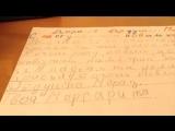 пишу письмо Деду Морозу