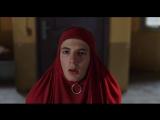 Джеки В Царстве Женщин (Riad Sattouf, 2014)