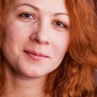Оксана Жигунова