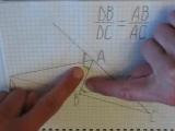 15 - Теорема о свойстве биссектрисы внешнего угла треугольника Доказательство