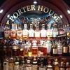 Клуб любителей виски  Porter House