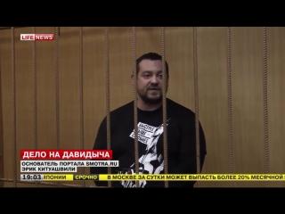 Кто заказал Давидыча? Депутат Обухов призвал разобраться с коррупцией в МВД