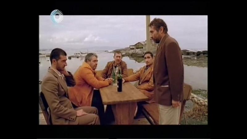 Съдбата като плъх (2001)
